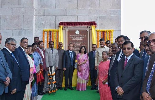 CJI Ranjan Gogoi lays foundation stone for AP HC