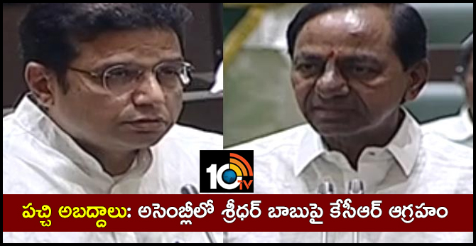 CM KCR Strong Reply To Sridhar Babu In Telangana Assembly