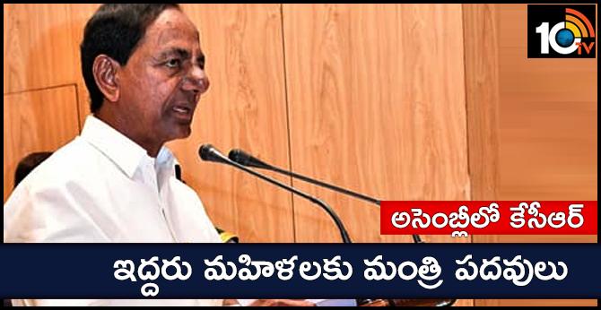 Minister Post For Two Women, CM KCR
