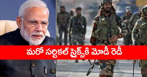 CRPF Jawans Killed, Modi Ready For Another Surgical Strike