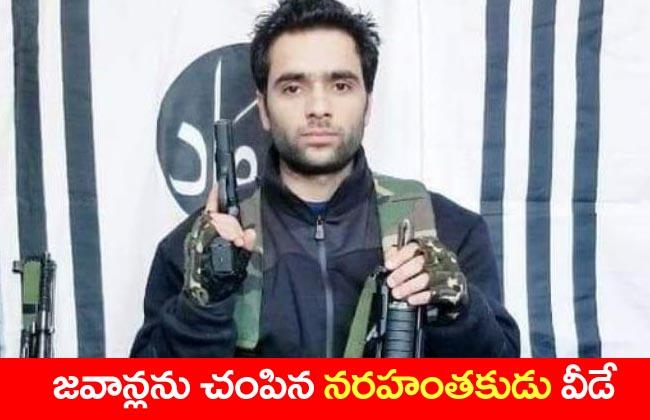 CRPF jawans killed in Kashmir, bomber identified as Adil Ahmad Dar of JeM