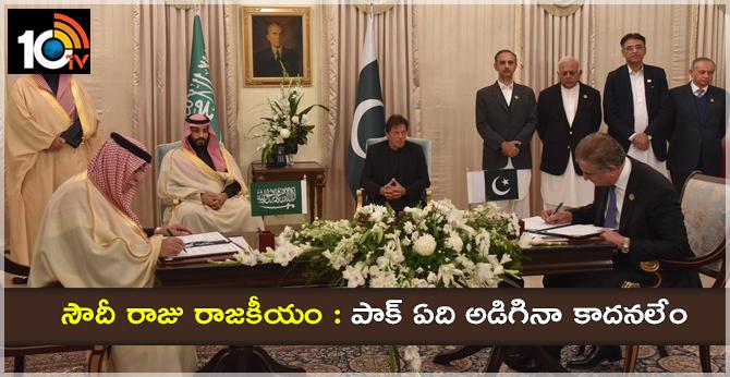 "Can't Say No To Pakistan,"" Saudi Crown Prince Told Imran Khan"
