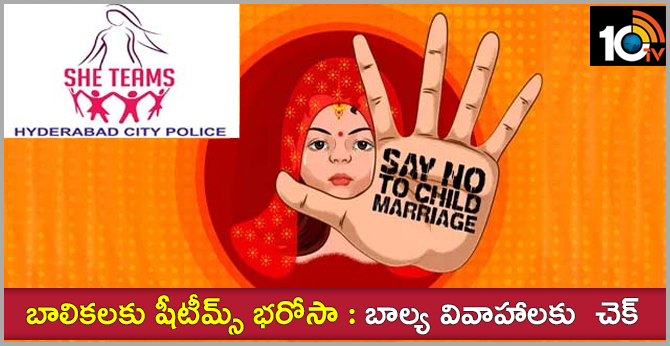 Check for child marriage