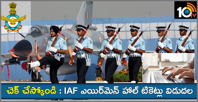 Check the website: IAF Airmen Hall Tickets released
