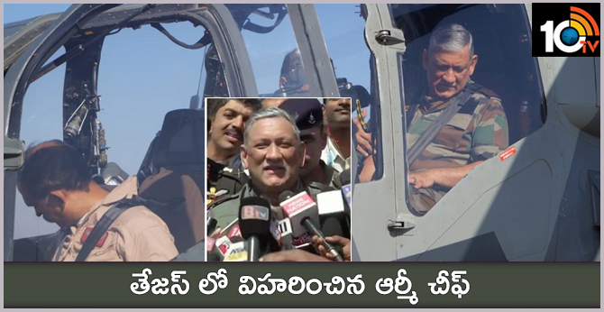 Chief of the Army Staff General Bipin Rawat after taking a sortie in Light Combat Aircraft - Tejas in Bengaluru
