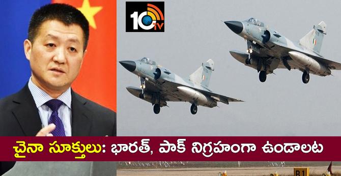 China Urges India, Pakistan to Exercise Restraint