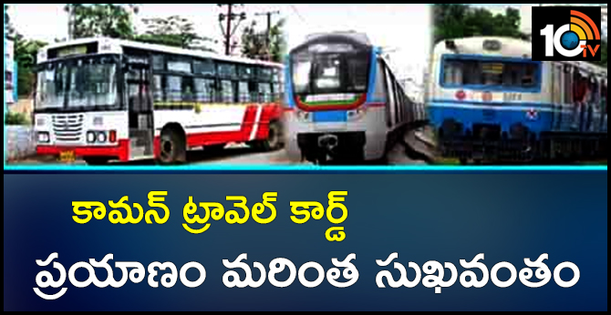 Common mobility card to travel in Metro, RTC, MMTS, Cabs, Auto