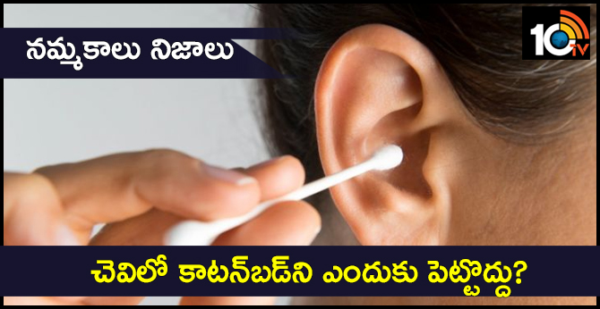Reasons To Never Use Cotton Buds To Clean Your Ears