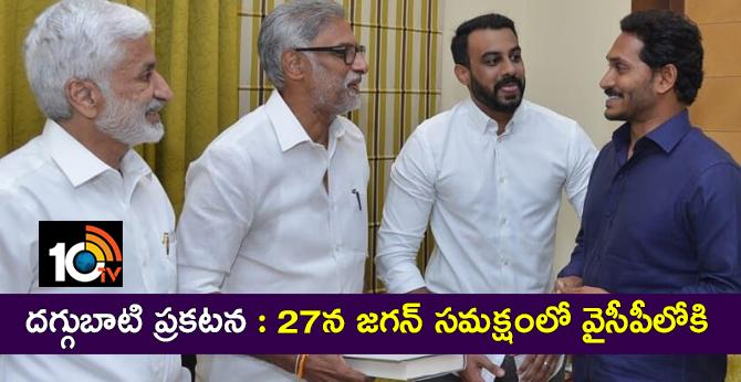 Daggubati Venkateswara Rao's Son Hitesh to join YSR Congress