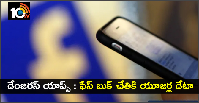 Dangerous Apps: apps User Book for Face Book hand