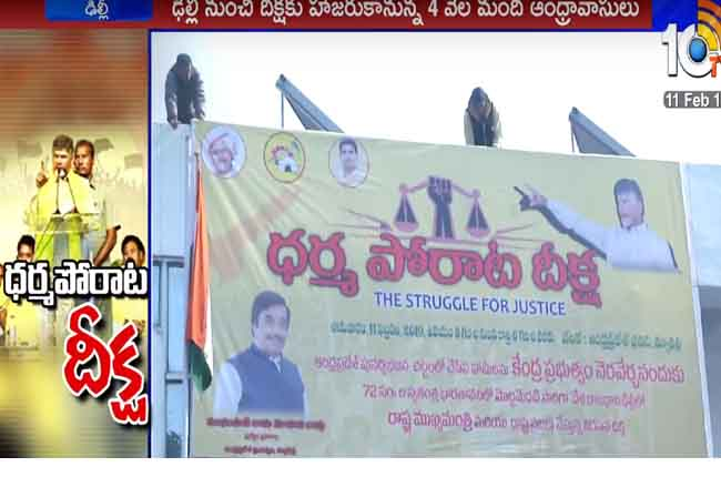 Andhra Pradesh Tribals In State To Get Pension