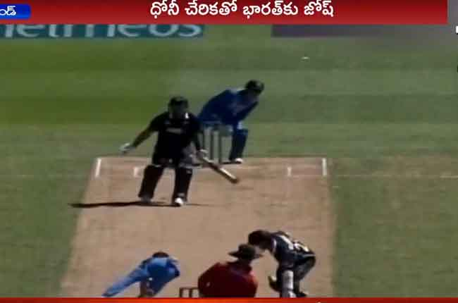 India Vs New Zealand 5Th ODI Dhoni Declared Fit