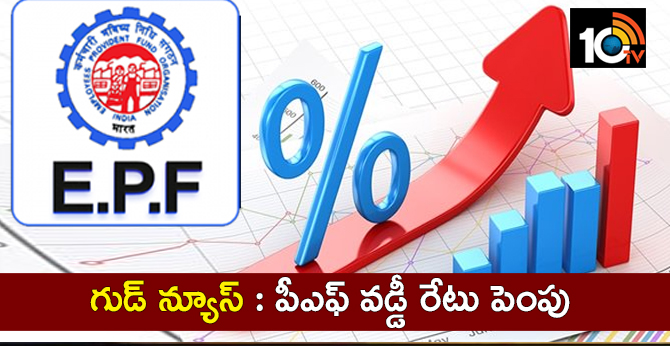 EPFO moots hiking EPF interest rate to 8.65%