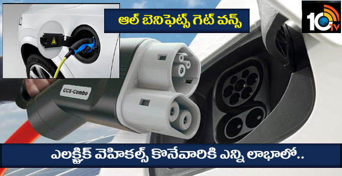 electric vehicle buyers will get more benefits in future