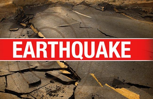 Earthquake Strikes Jammu and Kashmir