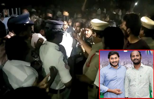 Chintamaneni Video Effect : Bridegroom arrest