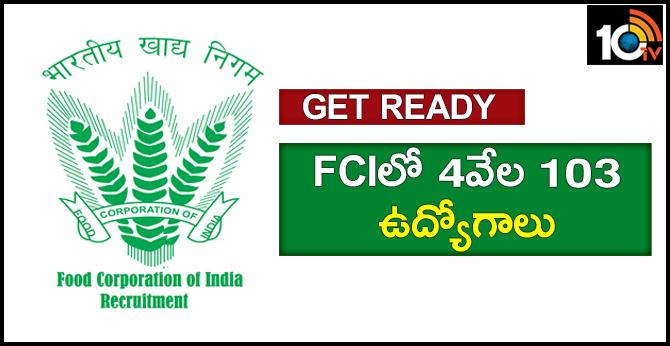FCI Junior Engineer Recruitment