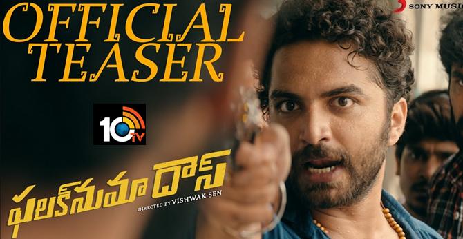 Falaknuma Das Official Telugu Teaser-10TV