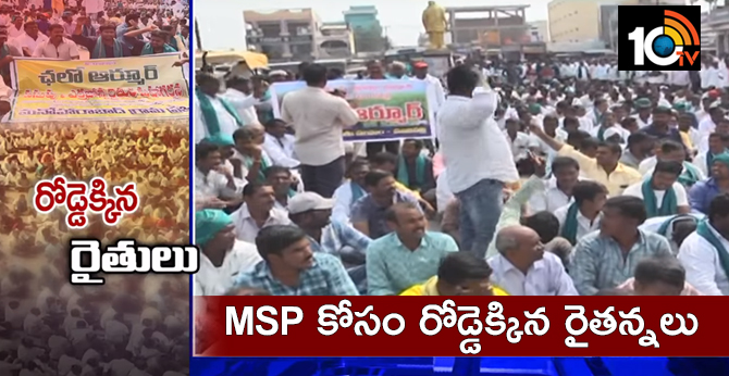 Farmers struggle for minimum support price in nizamabad