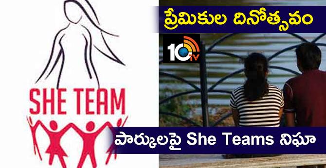 Feb 14 She Teams Roar In Hyderabad City