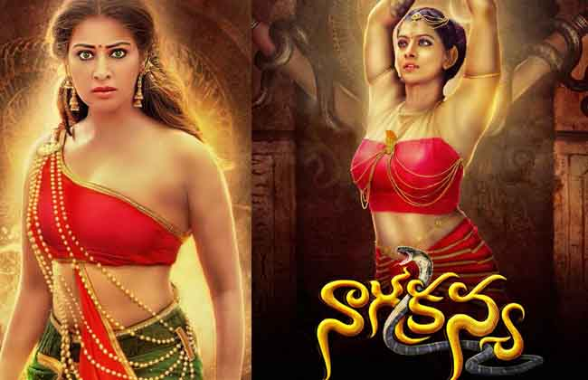 First Look of NagaKanya The telugu version of Neeya (Tamil)-10TV