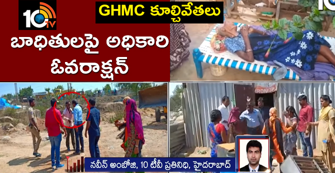 GHMC Drive Against Footpath Encroachment In Jawaharnagar | Incharge MRO Overaction In Jawaharnagar