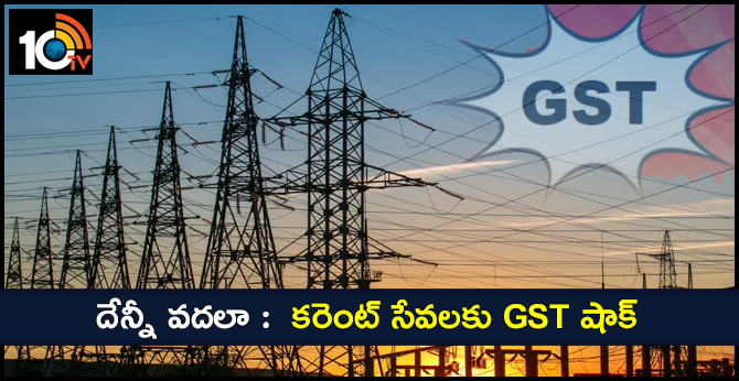 GST on electricity services