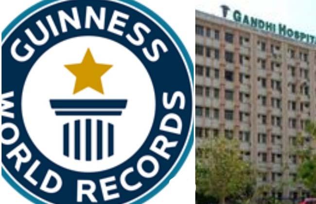 Gandhi Hospital in Guinness Book In Hyderabad