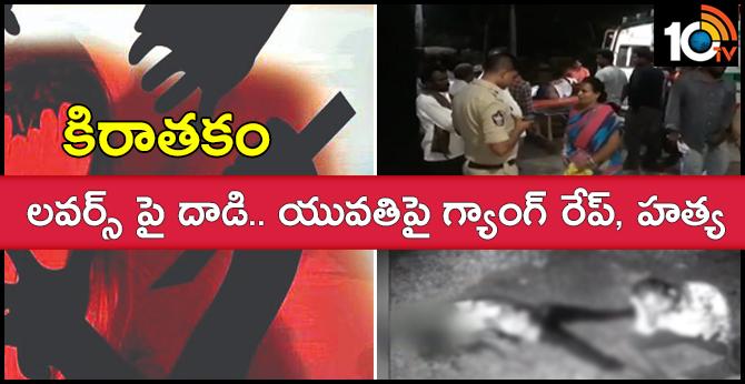 Gang rape on girl in In Guntur District Mangalgiri Mandalam Nawaluru