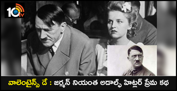 German dictator: Adolf Hitler's love story