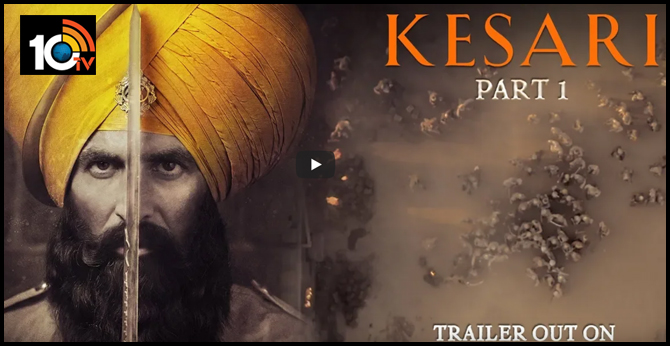 Glimpses of Kesari - Part 1 -10TV