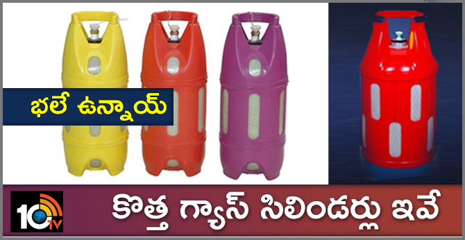 Good News, New LPG Gas Cylinder Coming To Home