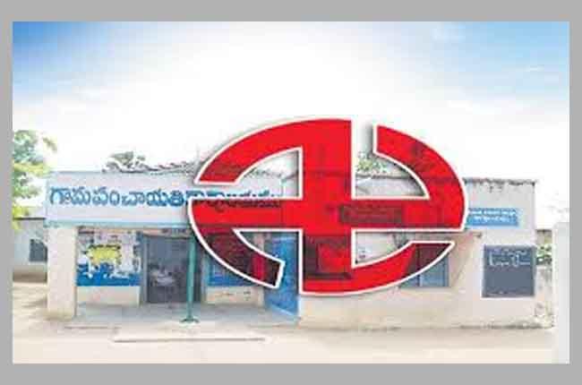 Telangana Panchayat Elections 2019