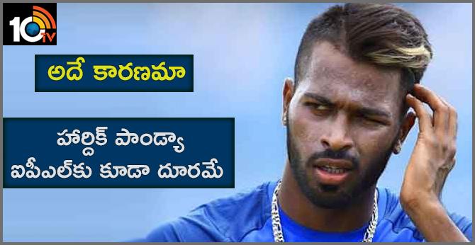 HARDIK PANDYA maynot PLAY IPL 2019