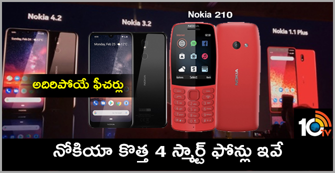 HMD Global launches 4 New Nokia Series as Nokia 210, Nokia 1 Plus, Nokia 3.1 and 4.2 at MWC 2019 Event