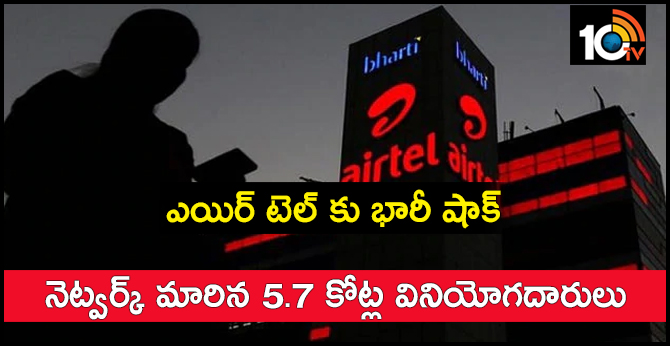Heavy shock to air tel : 5.7 Crores Customers Change Net Work