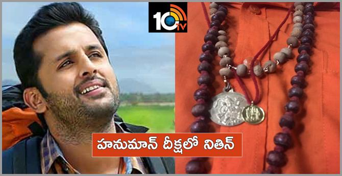 Hero Nithin in Lord Hanuman Deeksha-10TV