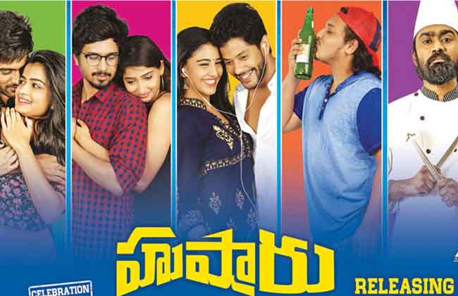 Husharu Movie Successfully Completed 50 Days-10TV