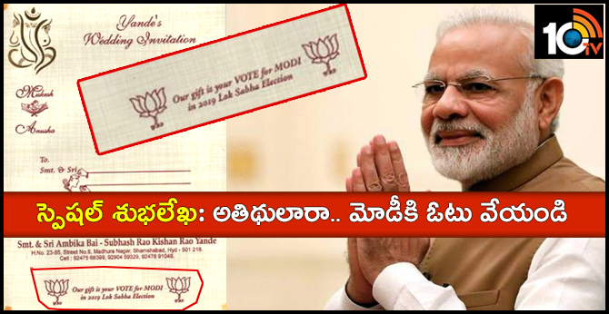 Hyderabad youth wedding card asks guests to vote for Modi