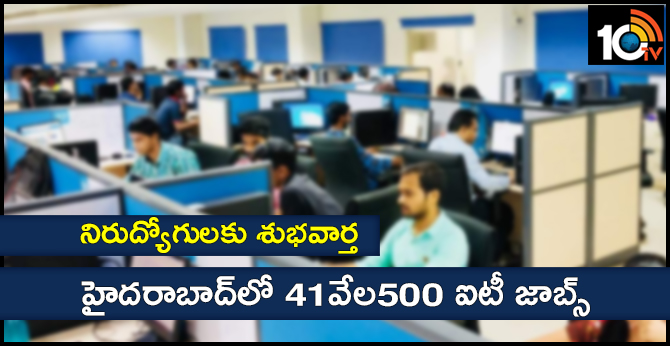 Good news for unemployed : 41,500 IT JObs In Hyderabad