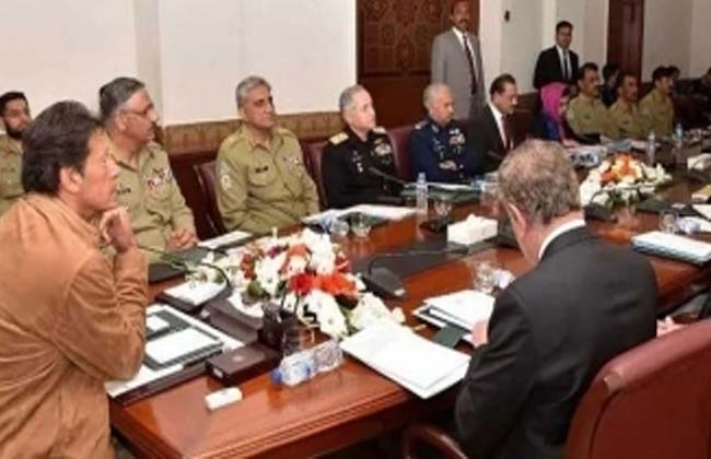 Imran Emergency Meeting  with nuclear weapons team