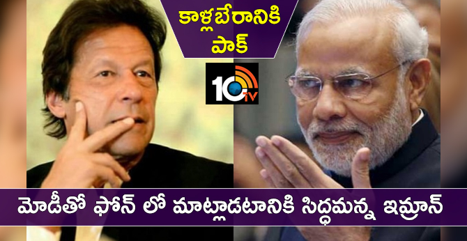 Imran Khan ready to speak to Narendra Modi on phone to 'Defuse Tensions'