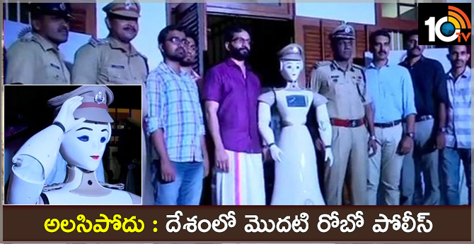 India's First RoboCop: Kerala Police Inducts Robot, Gives It SI Rank