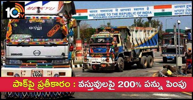 India Hikes Import Duty Pakistani Goods