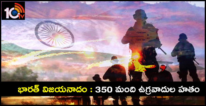 India Surgical Strikes 2.0 Full Details