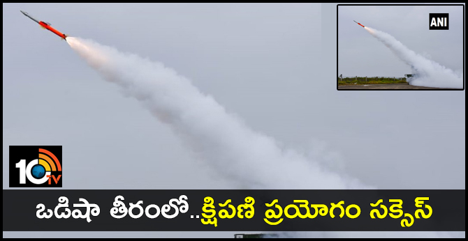 India successfully test fires quick reaction surface to air missile off the coast of Odisha