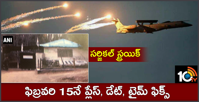 Indian Air Attack on pak  Blue print ready on February 15