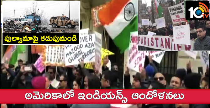 Pulwama Terror Attack: Indians Protest In New York outside the Pakistan consulate