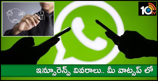 Insurance Information by Whatsapp