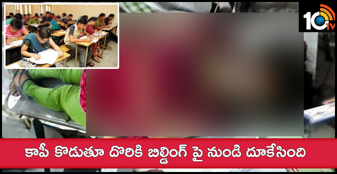 Inter Student Suicide Attempt In Hanamkonda